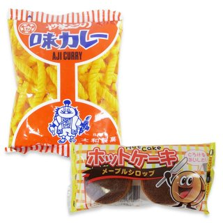 味カレー(1個)  /  ホットケーキ(1個)  【学】