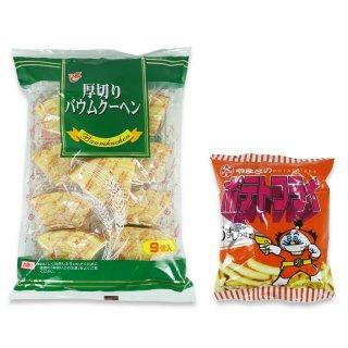 9袋入(内1)厚切りバウム  /  ポテトフライ(1個)  【学】
