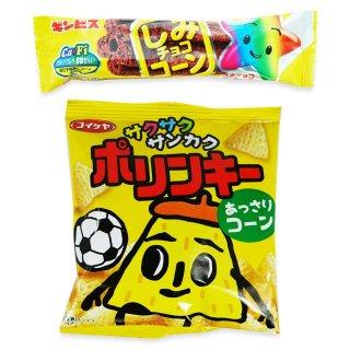 小袋ポリンキー(1個)  /  しみチョココーン(1個) 【学】