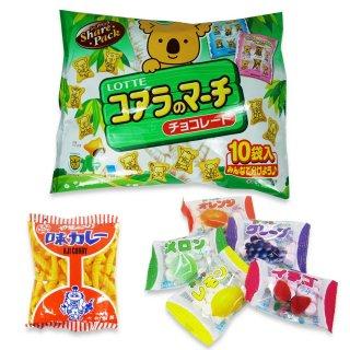 大袋(内1)コアラのマーチ  /  味カレー(1個)  /  あべっ子ラムネ(1個) 【学】