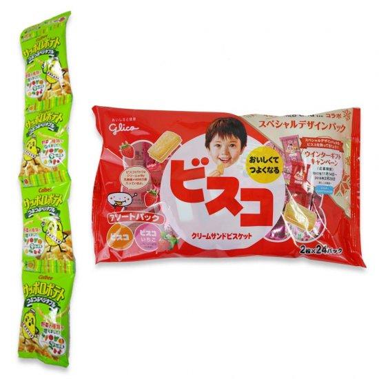 4P(内1)サッポロポテトつぶつぶベジタブル  /  大袋(内1)ビスコアソート 【学】