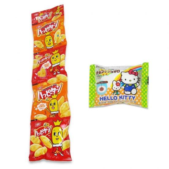 4P(内1)ハッピーターン  /  キティのチョコマシュマロ(1個) 【学】