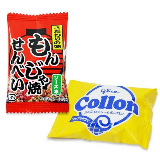 大袋(内1)クリームコロン  /  もんじゃ焼きせんべい(1個) 【学】