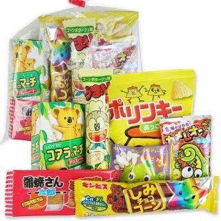 300円 お菓子 袋 詰め合わせ セットA【学】