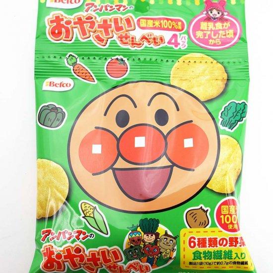 栗山米菓 アンパンマンのおやさいせんべい 4P (12個入) 米菓【学】【幼】