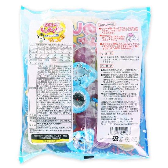 エースベーカリー  たのしいすいぞくかんゼリー (16個入) ゼリーのお菓子【学】【幼】