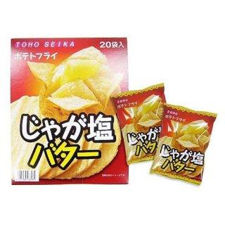 東豊 ポテトフライ じゃが塩バター (20個入)スナック菓子【学】