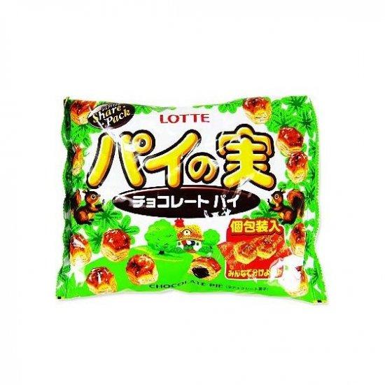 ロッテ パイの実 大袋 チョコレートパイ (18袋)ビスケット菓子【学】【幼】