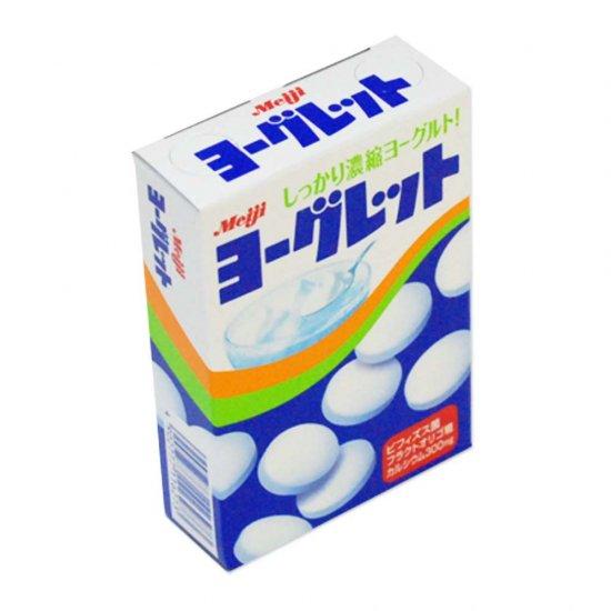 明治 ヨーグレット (10個入)ラムネ菓子【学】【幼】【介】