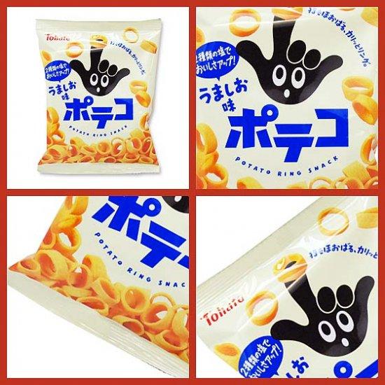 東ハト  ポテコ うましお味  小袋(20個入)スナック菓子【学】【幼】