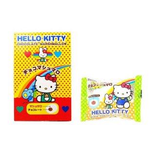 エイワ  キティの チョコマシュマロ (バラ売り) 【学】【幼】