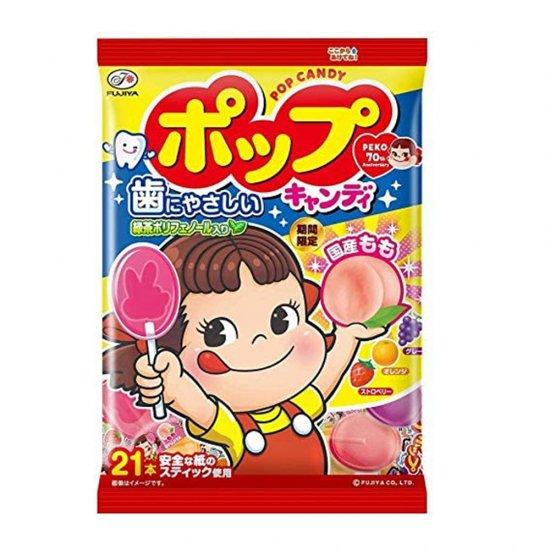 不二家  ポップキャンディ (バラ売り) 【学】【幼】