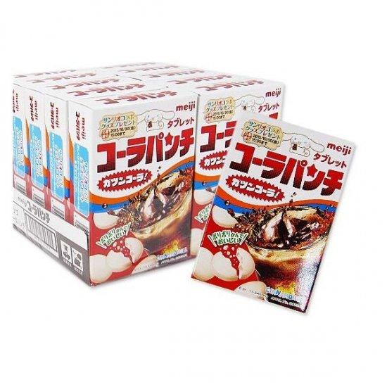 明治 コーラパンチ (10個入)ラムネ菓子【学】【幼】【介】