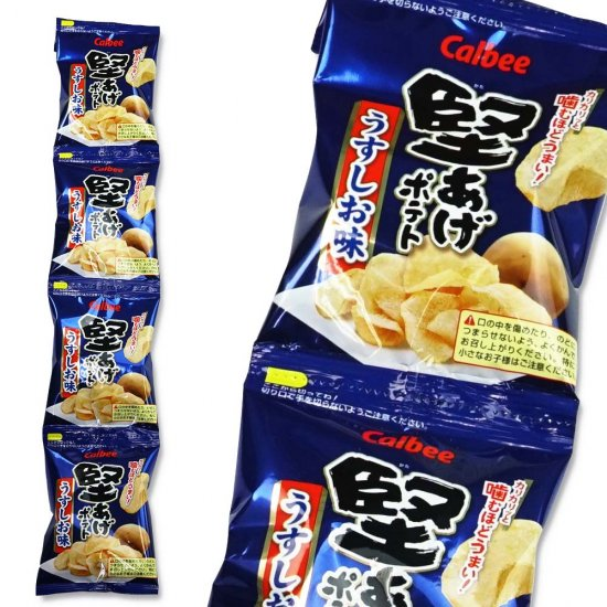カルビー  堅あげポテト 4P うすしお(10個入)スナック菓子【学】