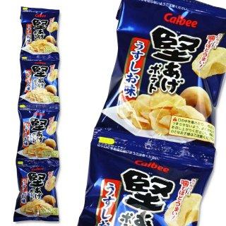 カルビー  堅あげポテト 4P うすしお(バラ売り)スナック菓子【学】