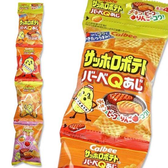 カルビー  サッポロポテトBBQ 4P(バラ売り)スナック菓子【学】【幼】