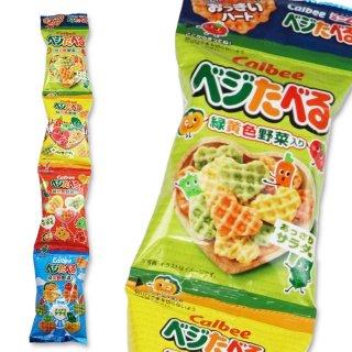 カルビー  ベジたべる 4P あっさりサラダ味(10個入)スナック菓子【学】【幼】