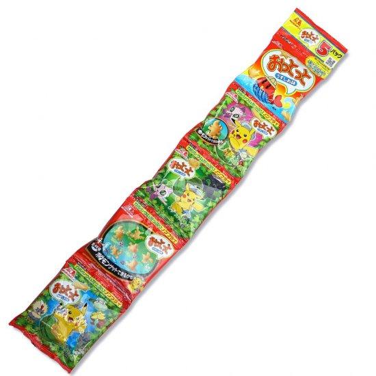 森永 おっとっと 5P うすしお味(バラ売り)スナック菓子【学】【幼】