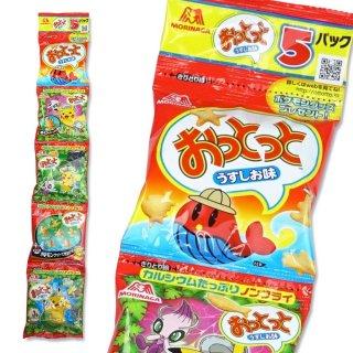 森永 おっとっと 5P うすしお(15個入)スナック菓子【学】【幼】
