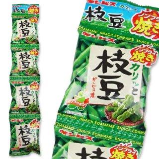ギンビス カリッと枝豆 ノンフライ焼き 4P (バラ売り) スナック菓子【学】【幼】