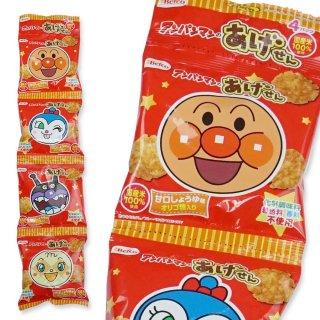 栗山米菓 アンパンマンの あげせん 甘口しょうゆ味 4P (バラ売り) おせんべい・米菓【学】【幼】