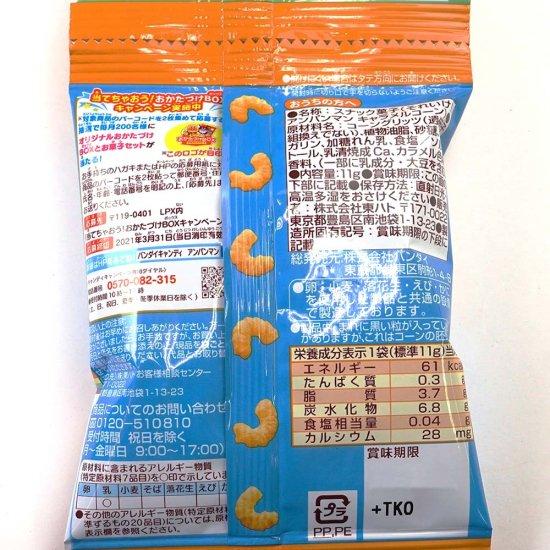 東ハト それいけ アンパンマンの キャラメルコーン 4P (15個入) スナック菓子【学】【幼】
