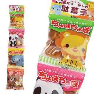 大阪前田 ちょぼちょぼ4P (バラ売り) ビスケット菓子【学】【幼】