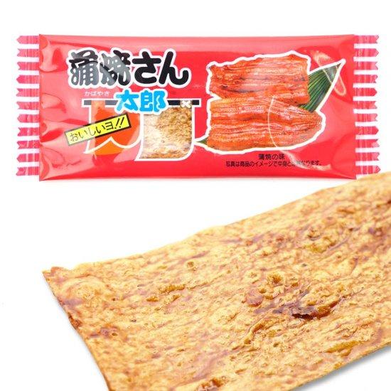 菓道 蒲焼さん太郎 (60個入)  イカ 珍味系の駄菓子【学】
