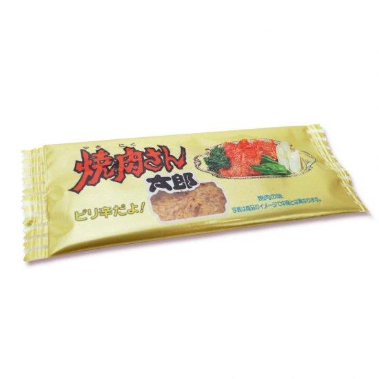 菓道 焼肉さん太郎 (60個入)  イカ 珍味系の駄菓子【学】