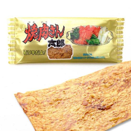 菓道 焼肉さん太郎 (バラ売り)  イカ 珍味系の駄菓子【学】