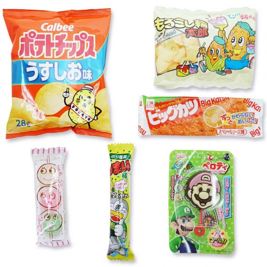 27cmクリスマス限定セット 持ち手付 スノーマン  お菓子の詰め合わせセットA 【学】【幼】