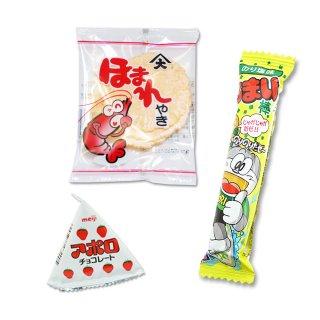 ほまれ焼き(1個)  /  大袋(内1)アポロチョコレート  /  うまい棒(1本)(のりしお) 【学】