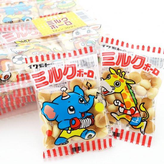 岩本 イワモトのミルクボーロ (30袋入)ビスケット菓子【学】【幼】