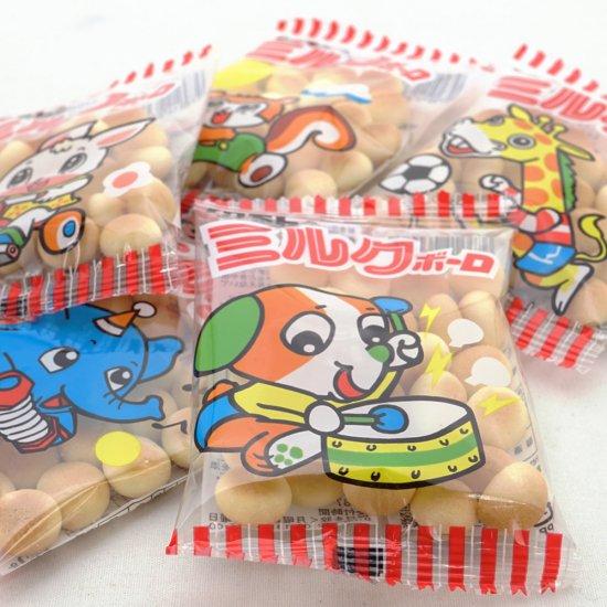 岩本 イワモトのミルクボーロ (バラ売り) ビスケット菓子【学】【幼】