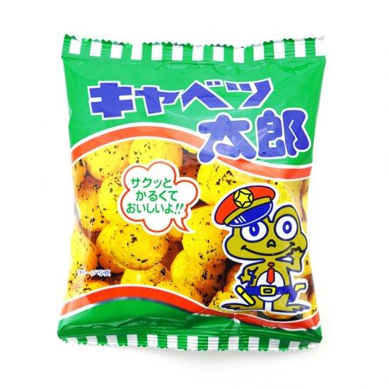 菓道 キャベツ太郎 (バラ売り)スナック菓子【学】