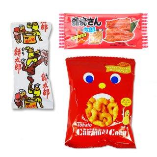 キャラメルコーン(1個)  /  餅太郎(1個)  /  蒲焼さん太郎(1個)【学】