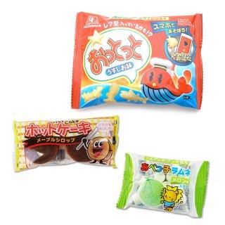 小袋おっとっと(1個)  /  ホットケーキ(1個)  /  あべっ子ラムネ(1個)【学】