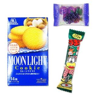 箱入(内1)ムーンライトクッキー  /  チューイングキャンディ(1個)(グレープ)  /  うまい棒(1本)(サラダ) 【学】