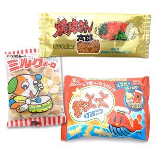 5P(内1)おっとっと  /  ミルクボーロ (1個)  /  焼肉さん太郎(1枚)【学】