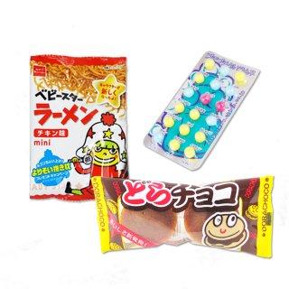 ベビースターラーメン(1個)(チキン)  /  どらチョコ(1個)  /  プチプチ占いラムネ(1個)【学】