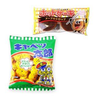 ホットケーキ(1個)  /  キャベツ太郎(1個) 【学】【幼】