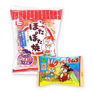 10袋入(内1)ぽたぽた焼き   /  クッピーラムネ(1個) 【学】