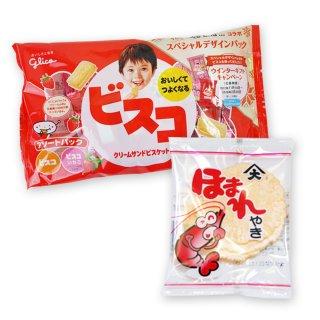 ほまれ焼き(1個)  /  大袋(内1)ビスコアソート【学】【幼】