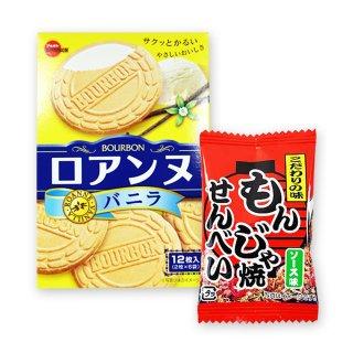箱入(内1)ロアンヌバニラ  /  もんじゃ焼きせんべい(1個) 【学】
