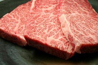 うご牛 ステーキ用モモ 150g×3枚 送料無料