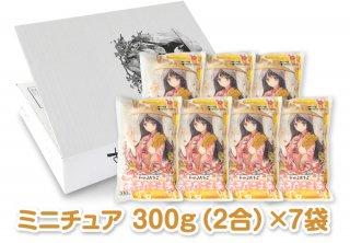 美少女イラストあきたこまち ミニチュア 300g(2合)×7袋