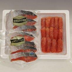 天然鮭切身と甘口たらこのセット(釧路加工)