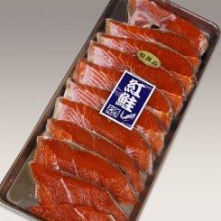 紅鮭切身<甘汐>[半身/約8〜10切れ入]