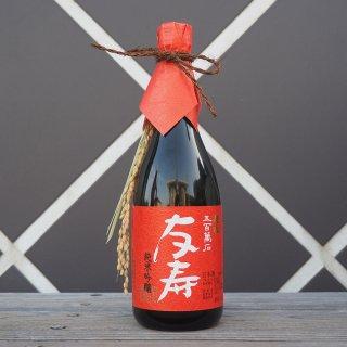 純米吟醸 五百万石 友寿 - 専用箱付き(720ml)