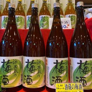 酒蔵の梅酒(1800ml)
